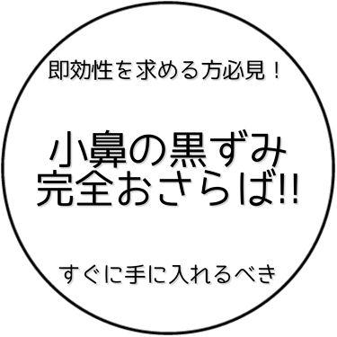 マジックソープバー ベビーマイルド(無香料)/ドクターブロナー/ボディ石鹸を使ったクチコミ(1枚目)