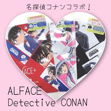 名探偵コナン×オルフェス ミラクルターン(江戸川コナン)/ALFACE+(オルフェス)/パック・フェイスマスクを使ったクチコミ(1枚目)