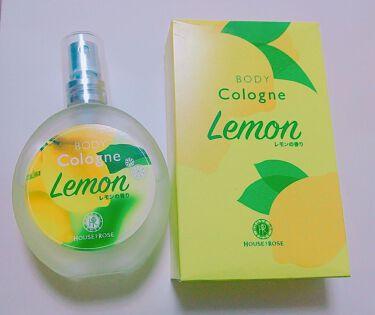 生まれたてのタテゴトアザラシさんの「ハウス オブ ローゼボディコロン LM レモンの香り<香水(メンズ)>」を含むクチコミ