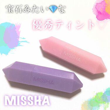 🌸보미/ぼみさんの「MISSHA(ミシャ)ウォッシュストーン ティント<口紅>」を含むクチコミ