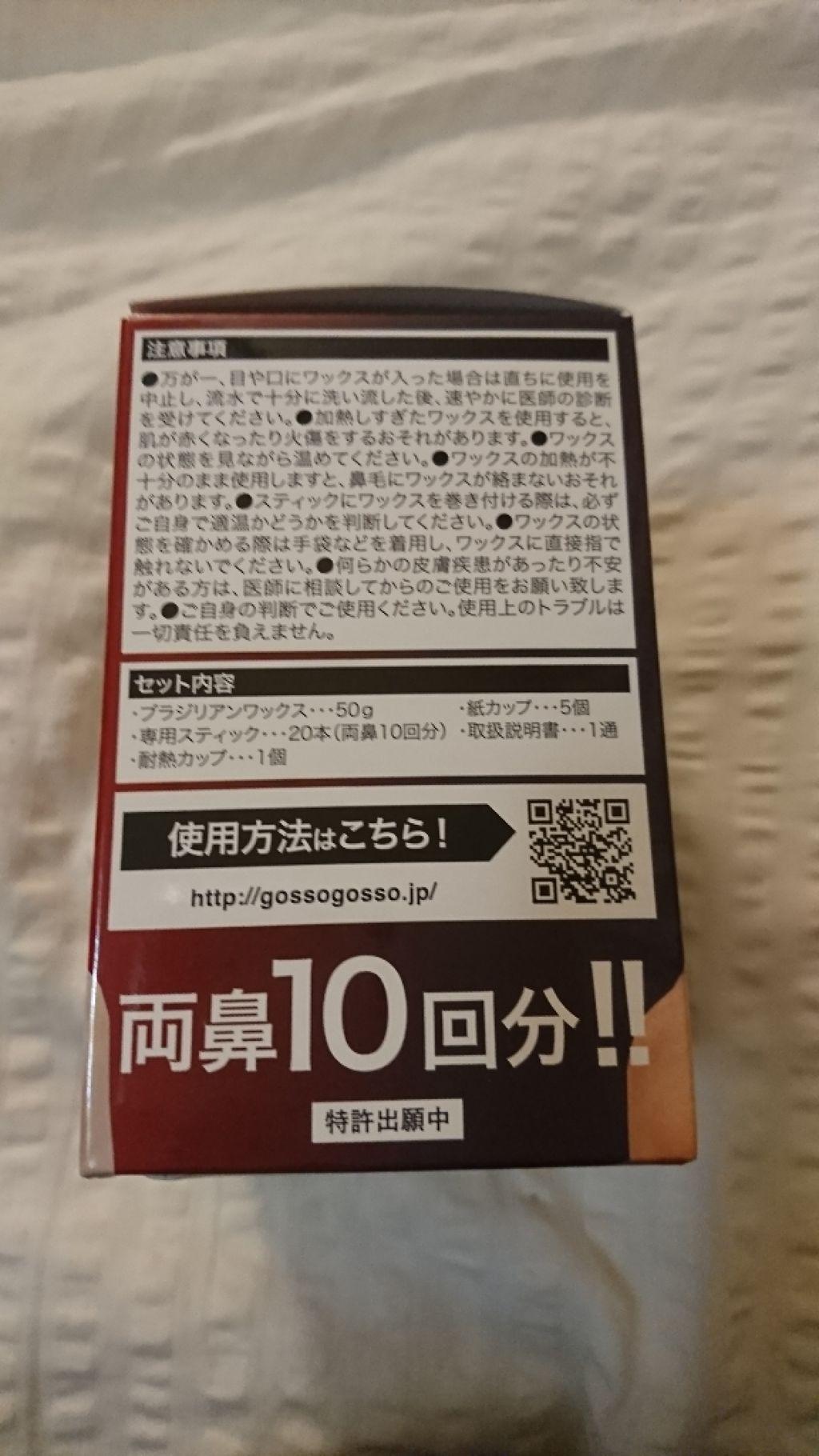 https://cdn.lipscosme.com/image/895385fbcea33f8b689cf2de-1562812430-thumb.png