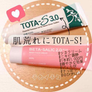 TOTA-S 3.0/CHICAY CHICO/フェイスクリームを使ったクチコミ(1枚目)