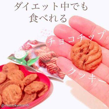 小麦ブランのチョコチップクッキー/LAWSON (ローソン)/食品を使ったクチコミ(1枚目)