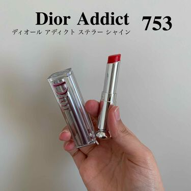 ディオール アディクト ステラー シャイン/Dior/口紅を使ったクチコミ(1枚目)