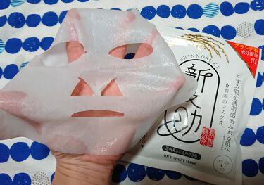 新之助/サンスマイル/シートマスク・パックを使ったクチコミ(3枚目)