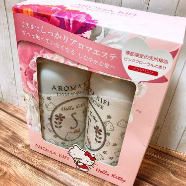 ダメージケアシャンプー/トリートメント/AROMA KIFI/シャンプー・コンディショナーを使ったクチコミ(1枚目)