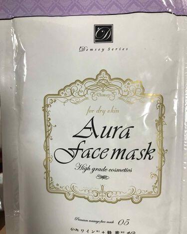 その他のブランド オーラフェイスマスク