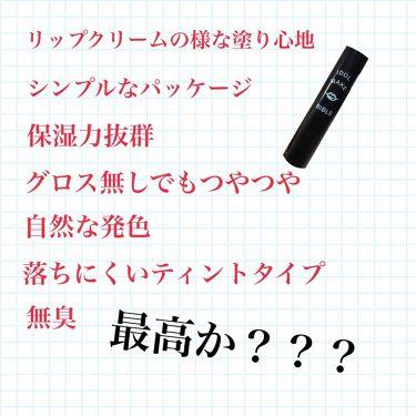 NMB48 吉田朱里 プロデュース うるぷるティントリップ(アカリップ)つきIDOL MAKE BIBLE@アカリン/主婦の友社/書籍を使ったクチコミ(2枚目)