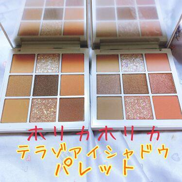 TERRAZZO Shadow palette/ホリカホリカ/パウダーアイシャドウを使ったクチコミ(1枚目)