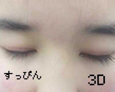 The style 4D MASCARA/MISSHA/マスカラを使ったクチコミ(2枚目)