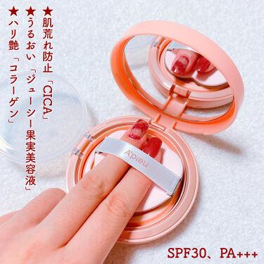 ジューシーパン スキンケアプライマー/A'pieu/化粧下地を使ったクチコミ(7枚目)