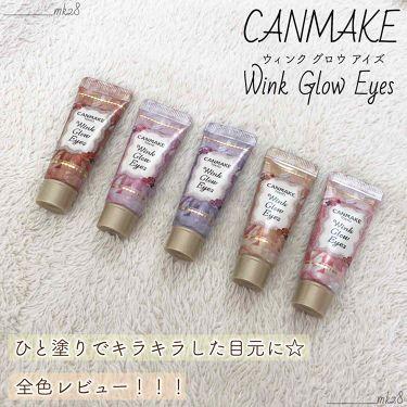 ウィンクグロウアイズ/CANMAKE/ジェル・クリームアイシャドウを使ったクチコミ(1枚目)