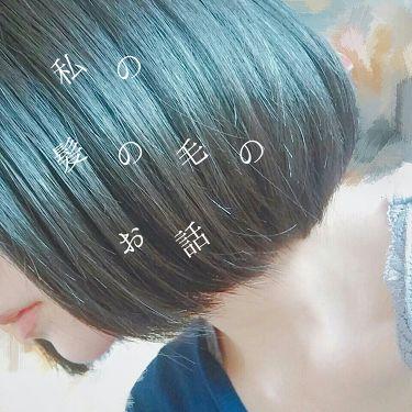 美人局さんの「いち髪濃密W保湿ケア シャンプー/コンディショナー<シャンプー・コンディショナー>」を含むクチコミ