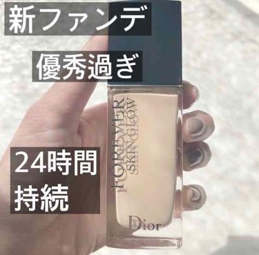ディオールスキンフォーエバーフルイド/Dior/クリーム・エマルジョンファンデーションを使ったクチコミ(1枚目)
