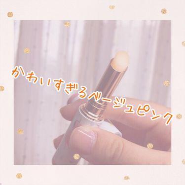 オハナ・マハロ スティックパルファム  <ハリーア ノヘア>/OHANA MAHAALO/香水(レディース)を使ったクチコミ(2枚目)