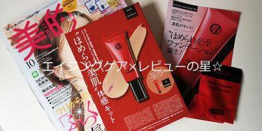 マイファンスィー メイクアップ カラーベース/Koh Gen Do(江原道)/化粧下地を使ったクチコミ(4枚目)