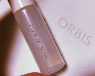 オルビスユートライアルセット/ORBIS/スキンケアキットを使ったクチコミ(1枚目)