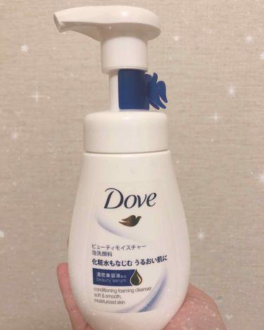 Maiさんの「ダヴビューティモイスチャー クリーミー泡洗顔料<洗顔フォーム>」を含むクチコミ