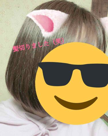 泡カラー(医薬部外品)/リーゼ/ヘアカラー・白髪染め・ブリーチを使ったクチコミ(4枚目)