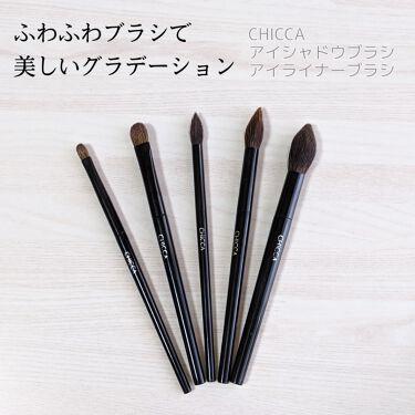 パーフェクト スモーキーアイ ブラッシュ(ミディアム)/CHICCA/メイクブラシを使ったクチコミ(1枚目)