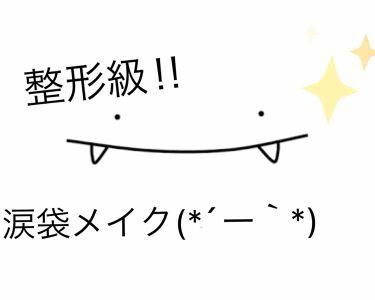 miyu さんの「ケイトダブルラインエキスパート<リキッドアイライナー>」を含むクチコミ