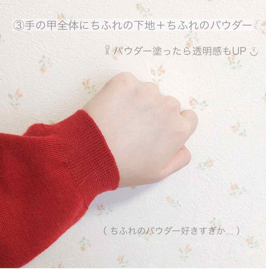 メーキャップ ベース クリーム UV/ちふれ/化粧下地を使ったクチコミ(4枚目)