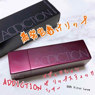 ザ リップスティック シアー/ADDICTION/口紅を使ったクチコミ(1枚目)