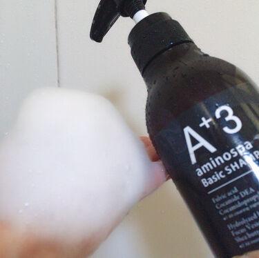 aminospaA+3 paste shampoo/サロンシャンプー/シャンプー・コンディショナーを使ったクチコミ(5枚目)