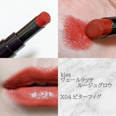 ヴェールリッチルージュ グロウ/kiss/口紅を使ったクチコミ(1枚目)