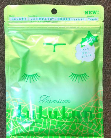 北海道のプレミアムルルルン(ラベンダーの香り)/ルルルン/シートマスク・パックを使ったクチコミ(3枚目)