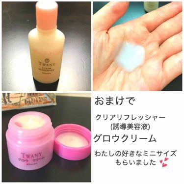 グロウ ローション/TWANY/化粧水を使ったクチコミ(4枚目)