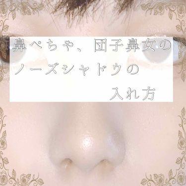 アキさんの「キャンメイクミックスアイブロウ<プレストパウダー>」を含むクチコミ