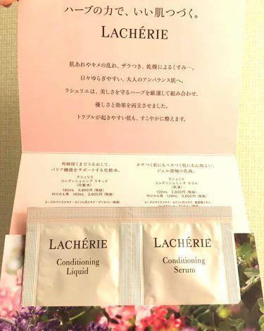 コンディショニング リキッド/ラシェリエ/化粧水を使ったクチコミ(2枚目)