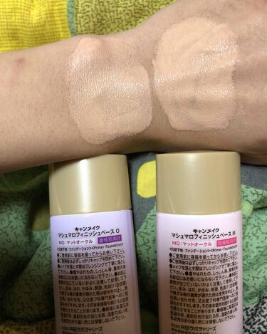 マシュマロフィニッシュベース M/CANMAKE/化粧下地を使ったクチコミ(3枚目)