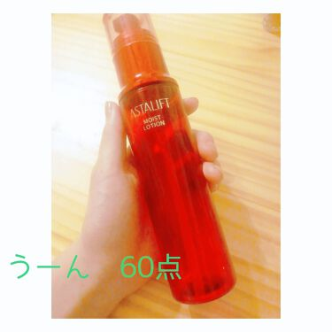 モイストローション/アスタリフト/化粧水を使ったクチコミ(1枚目)