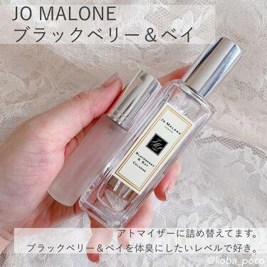 ブラックベリー & ベイ コロン/Jo MALONE LONDON/香水(レディース)を使ったクチコミ(6枚目)