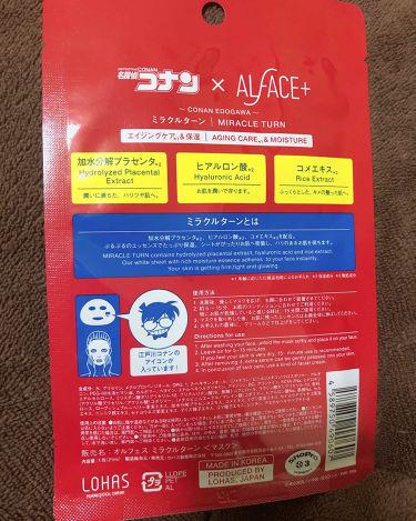 名探偵コナン×オルフェス ミラクルターン(江戸川コナン)/ALFACE+(オルフェス)/パック・フェイスマスクを使ったクチコミ(2枚目)