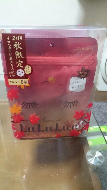 2019年秋限定 プレミアムルルルン紅葉/ルルルン/シートマスク・パックを使ったクチコミ(3枚目)