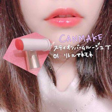 ステイオンバームルージュ/CANMAKE/口紅 by mii