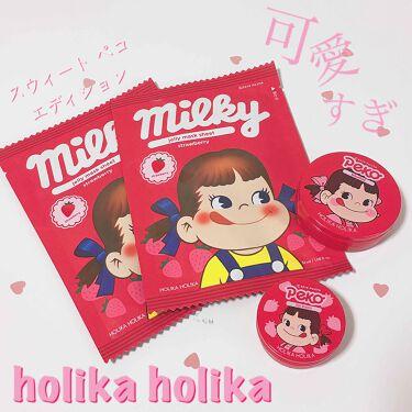🌸보미/ぼみさんの「Holika Holika(ホリカホリカ)メルティジェリー リップバーム<リップグロス>」を含むクチコミ