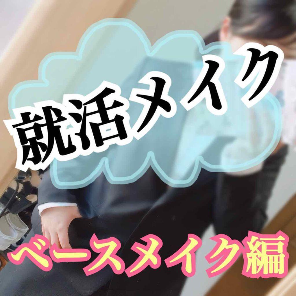 ドラマティックパウダリー UV/マキアージュ/パウダーファンデーション by ゆゆまる