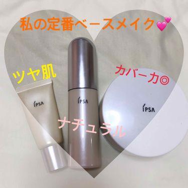 Sakuraさんの「イプサリキッド ファウンデイション<リキッドファンデーション>」を含むクチコミ