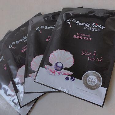 我的美麗日記(私のきれい日記) 黒真珠マスク/我的美麗日記/シートマスク・パックを使ったクチコミ(1枚目)
