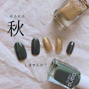 GENEネイル/DAISO/マニキュア by ぴこり/ @picocosme100