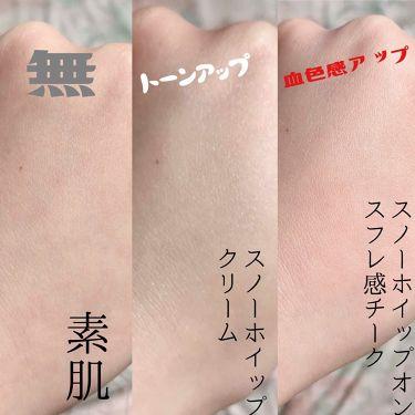 ショートケーキメイクコフレ/SUGAO/メイクアップキットを使ったクチコミ(3枚目)