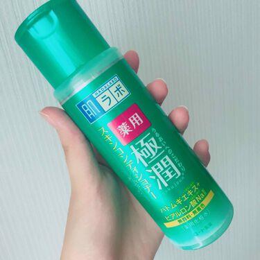 薬用 極潤スキンコンディショナー/肌ラボ/化粧水を使ったクチコミ(1枚目)