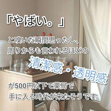 フレア フレグランス IROKA エアリー/フレア フレグランス/その他を使ったクチコミ(1枚目)