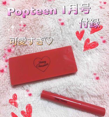 Popteen2019年1月号付録/Popteen /パウダーアイシャドウを使ったクチコミ(1枚目)