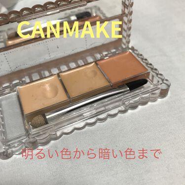 カラーミキシングコンシーラー/キャンメイク/コンシーラーを使ったクチコミ(5枚目)