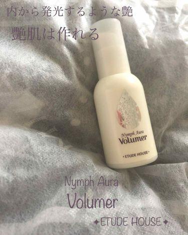 ニンフオーラボリューマー トランスペアレント/ETUDE HOUSE/化粧下地を使ったクチコミ(1枚目)